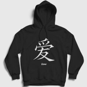 Çince Aşk Kapşonlu Sweatshirt siyah