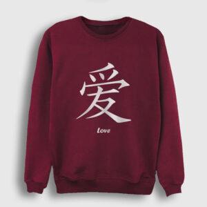 Çince Aşk Sweatshirt bordo