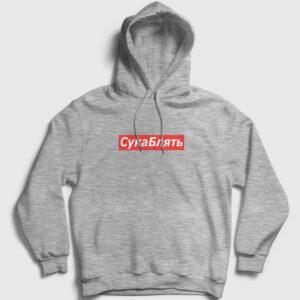 Cyka Blyat Kapşonlu Sweatshirt gri kırçıllı