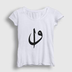 Elif Vav Kadın Tişört beyaz