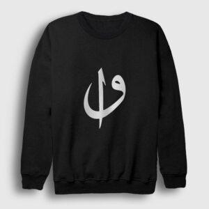 Elif Vav Sweatshirt siyah