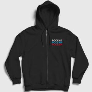 Russian Colors Fermuarlı Kapşonlu Sweatshirt siyah